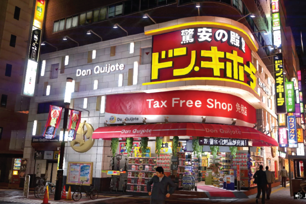 #SiamOrchardGroup #ผู้ช่วยที่ดีที่สุดด้านการท่องเที่ยว #AppleJapan #ชินจูกุ #ร้านค้าน่าช้อปย่านชินจูกุ #เที่ยวญี่ปุ่น #ทัวร์ญี่ปุ่น