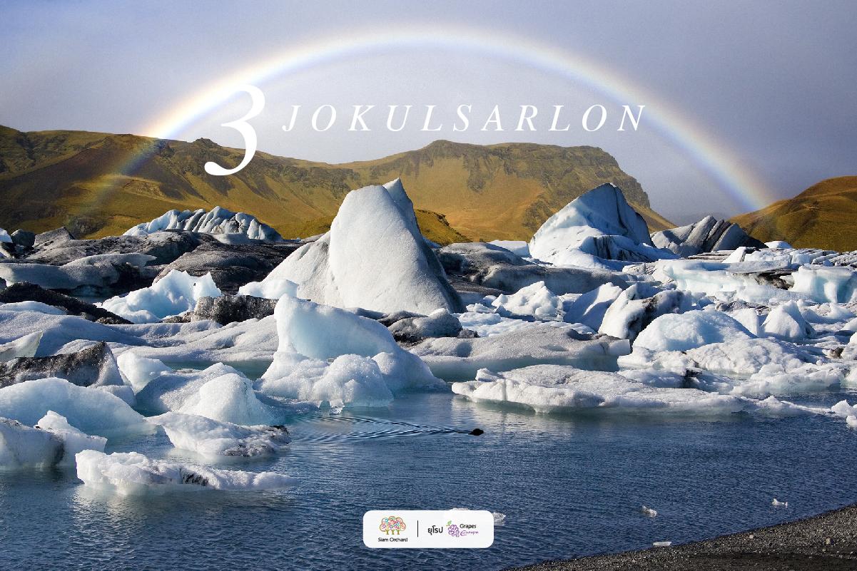 107 Iceland 2 Copy 2
