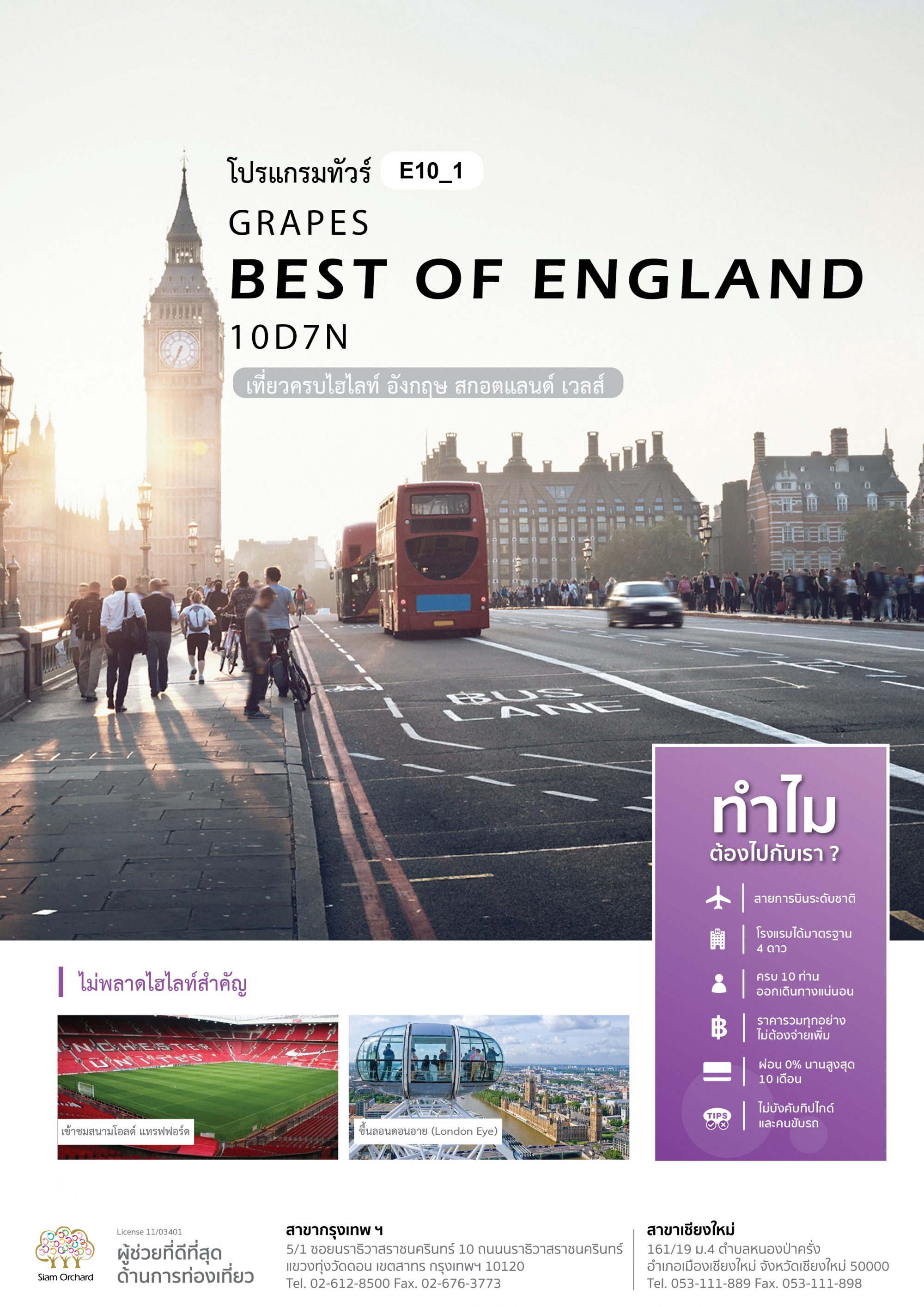 Grapes Best Of England Cover Page1